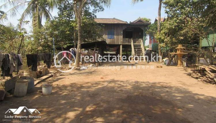 residential Land/Development for sale in Koh Dach ID 125873 1