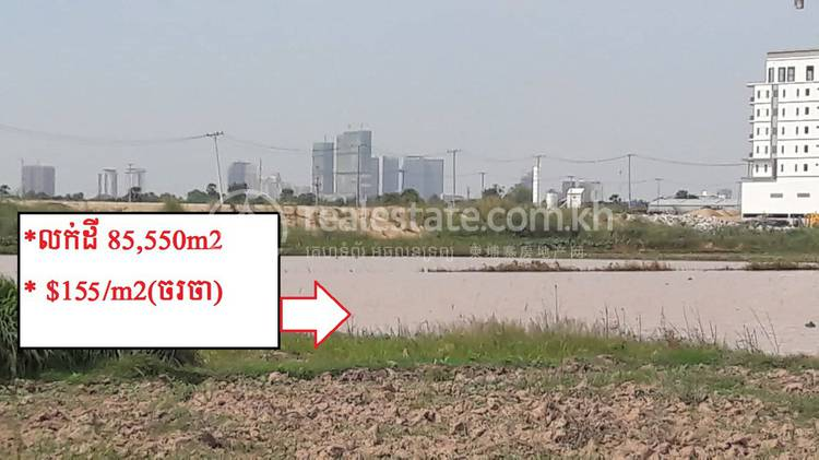 residential Land/Development for sale in Svay Chrum ID 127343 1