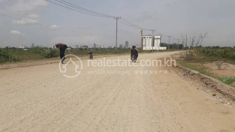 residential Land/Development for sale in Svay Chrum ID 126130 1