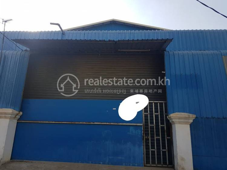 commercial Warehouse for rent in Phnom Penh Thmey ID 126882 1