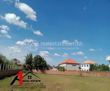 residential Land/Development for rent in Svay Dankum ID 123587