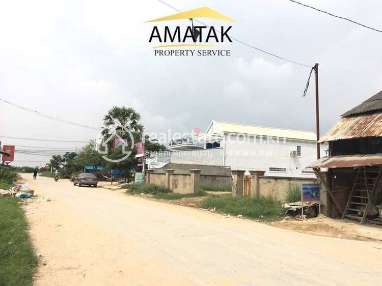 residential Land/Development for sale in Cheung Aek ID 128122 1