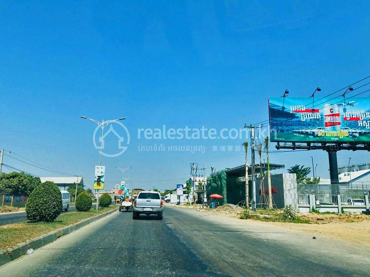 commercial Land for sale in Dangkao ID 128468 1