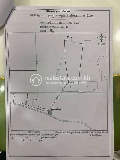 residential Land/Development for sale in Sithor ID 128445 1