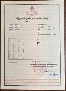 residential Land/Development1 for sale2 ក្នុង Chaom Chau3 ID 1444054
