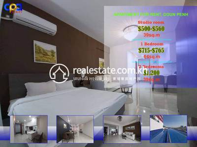 residential Apartment for rent in Boeng Reang ID 141440
