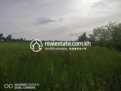 Land for Sale in Kampong Kraeng