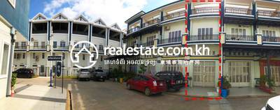 House for Sale in Preaek Aeng
