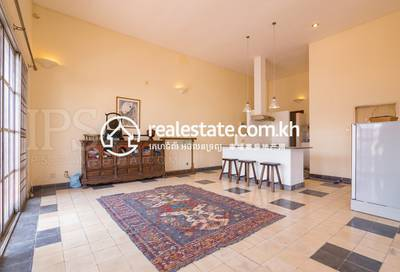 1 Bed, 2 Bath Apartment for Sale in Veal Vong