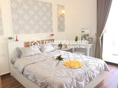 万景岗3分区(BKK3)出售1室1卫现房公寓