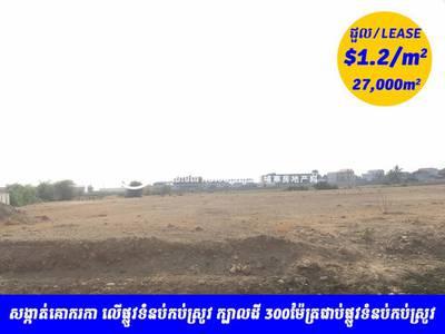 residential Land/Development1 for rent2 ក្នុង Kouk Roka3 ID 1360554
