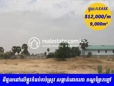 residential Land/Development1 for rent2 ក្នុង Kouk Roka3 ID 1361584