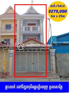 residential House for sale & rent in Tuol Sangkae 2 ID 134335