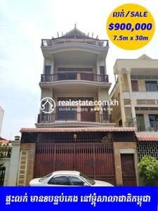 residential House for sale in Phsar Depou III ID 135502