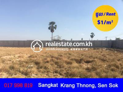 residential Land/Development1 for rent2 ក្នុង Krang Thnong3 ID 1318684