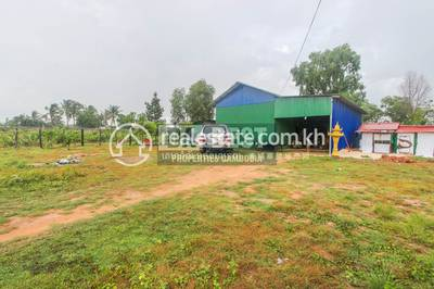 commercial Land for sale in Nokor Thum ID 143827