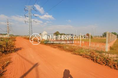 residential Land/Development for sale in Chreav ID 128172