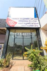 commercial Offices for rent in Sla Kram ID 129239
