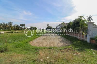 residential Land/Development for sale in Chreav ID 121113