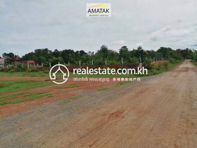 Land for Sale in Ponsang
