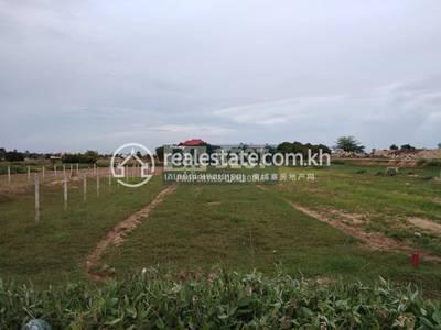residential Land/Development for sale in Chreav ID 129080