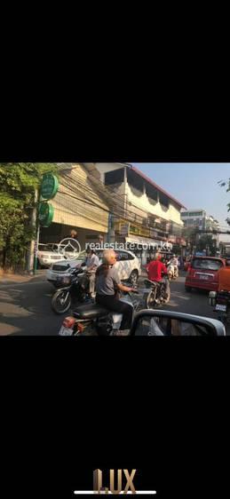 Tumnob Tuek, Chamkarmon, Phnom Penh