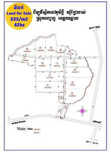 commercial Land1 for sale2 ក្នុង Chrey Loas3 ID 1334334