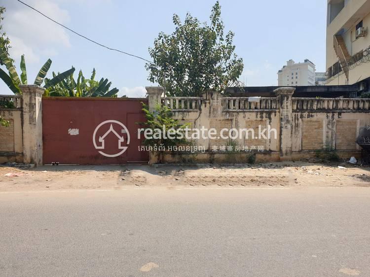 , Chroy Changvar, Chroy Changvar, Phnom Penh