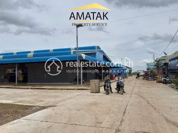Phsar Kandal, Poipet, Banteay Meanchey