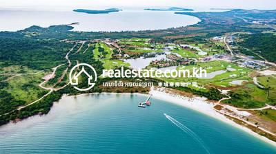ទីក្រុង Stardream Lake Tourism Town