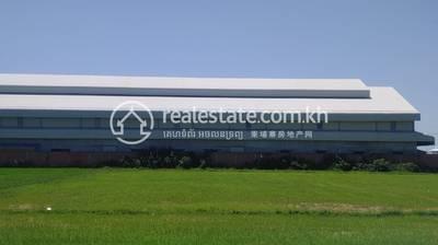 Good warehouse for lease, next to busy way - Sangkat Kouk Roka img4.jpg