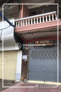 residential House for sale & rent in Chakto Mukh ID 137397