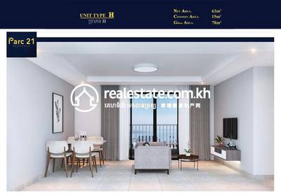 residential Condo for sale in Boeung Trabek ID 130219