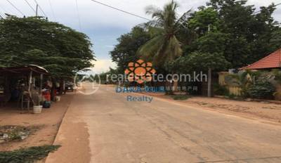 commercial Land/Development for sale in Siem Reap ID 192325