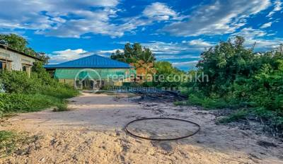 commercial Land/Development for sale in Siem Reap ID 192169
