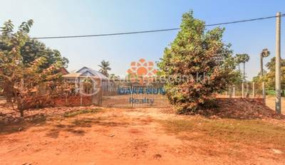 commercial Land/Development for sale in Siem Reap ID 192232