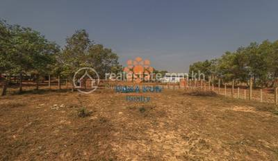 commercial Land/Development for sale in Siem Reap ID 192227