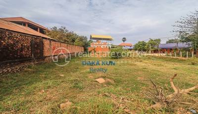 commercial Land/Development for sale in Siem Reap ID 192256