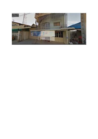 land Commercial for rent in Tuol Sangke ID 29021 1
