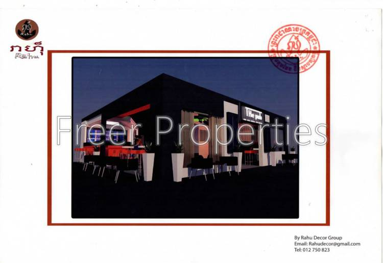 commercial other for sale in Phsar Thmei II ID 77114 1