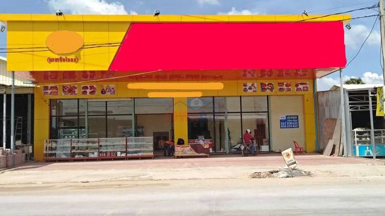 commercial Retail for rent in Phnom Penh Thmey ID 98598 1