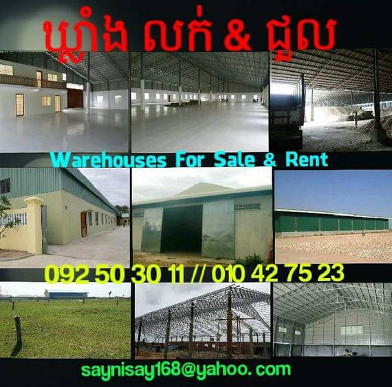 land Residential for rent in Phnom Touch ID 28724 1