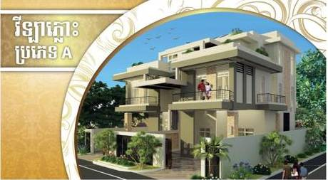 residential Terrace for sale in Russey Keo ID 56960 1