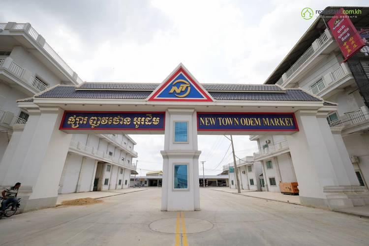 4 National Road Number 4, Chaom Chau, Por Sen Chey, Phnom Penh