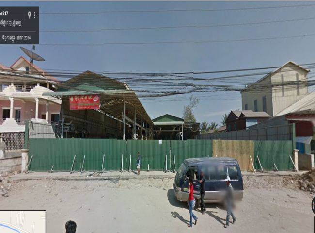land Residential for sale in Dangkao ID 7992 1