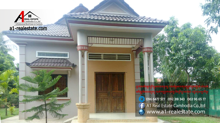 residential House for rent in Siem Reab ID 81147 1