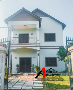 residential House for sale in Siem Reab ID 85827