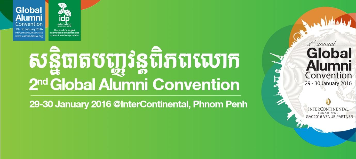 Global Alumni Convention1