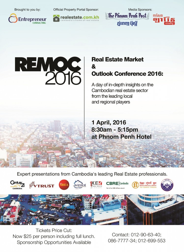 PRICE CUT - remoc2016-A3