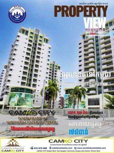 property view magazine september 2016